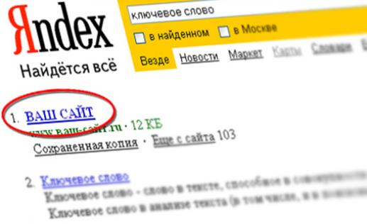 Продвижение сайтов в краснодаре топ 10 активировать xrumer