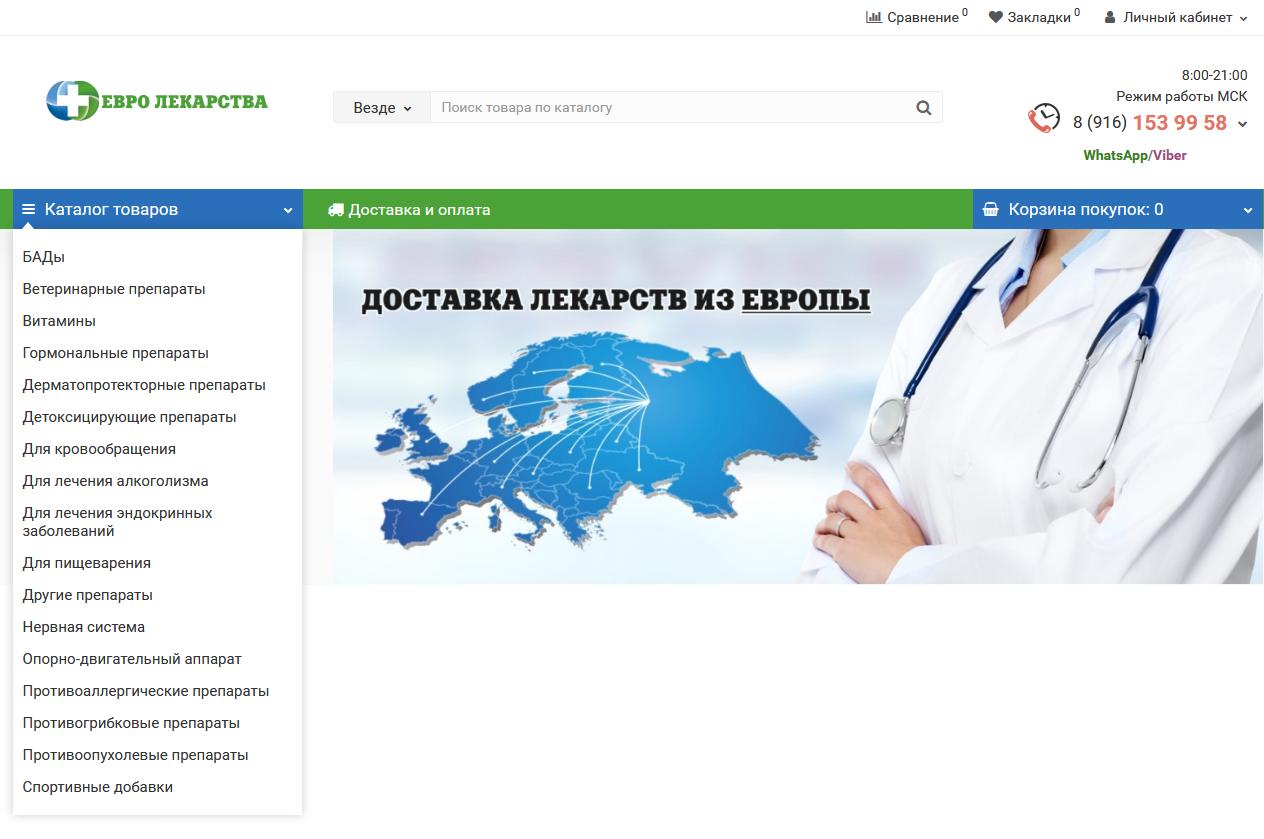 Быстрая раскрутка сайта Красноармейск продвижение сайта ростове